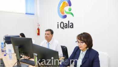 Photo of iQala орталығының тізімі 26 жаңа қызмет түрімен толықты