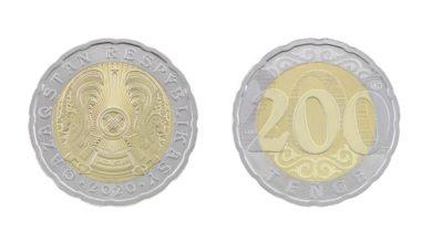 Photo of Монету в 200 тенге выпустил в обращение Нацбанк