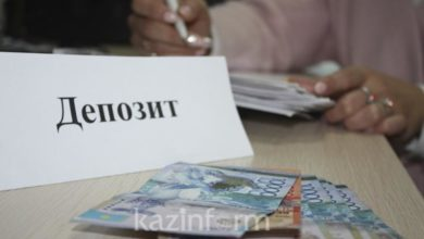 Photo of Банктер депозиттер мөлшерлемесін қайта қарап жатыр