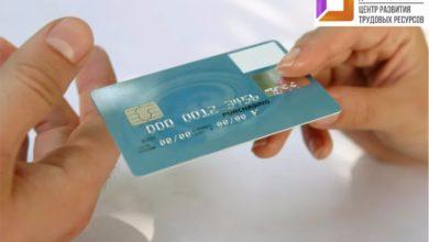 Photo of Қазақстандықтарға тегін – әмбебап әлеуметтік ID-карталар беріледі