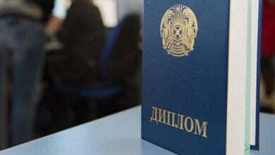Photo of В Казахстане проходит прием заявлений для участия в конкурсе на государственный грант