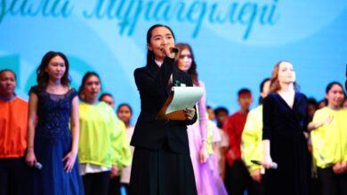 Photo of Альсана – Абай оқуларының жүлдегері