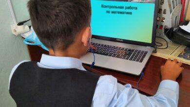 Photo of 24,5 тысячи компьютеров и ноутбуков закупают для школьников в Жамбылской области