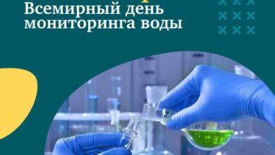 Photo of Казахстанцы в режиме онлайн могут узнать о качестве воды во всех регионах страны