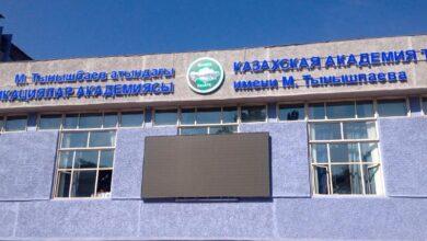 Photo of ҚР БҒМ Қазақ көлік және коммуникация академиясын бас лицензиясынан айырды