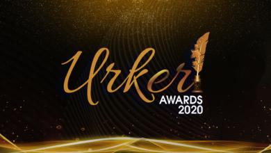 Photo of «Үркер-2020»: учреждена номинация имени Шерхана Муртазы