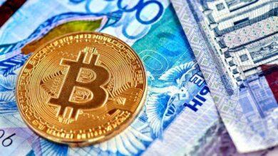 Photo of Қазақстанда цифрлық валюта енгізілуі мүмкін-Ұлттық банк