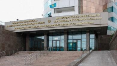 Photo of ҚР ИИДМ жанындағы Қоғамдық кеңестің 2 отырысы өтті