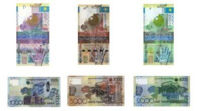 Photo of Ұлттық Банк 2006 жылғы үлгідегі банкноттарды ауыстыру мерзімін ұзартты