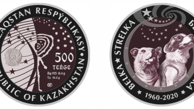 Photo of Нацбанк Казахстана выпускает в обращение коллекционные монеты «БЕЛКА · СТРЕЛКА» и «SÚNDET TOI»