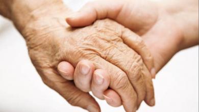 Photo of Информация об изменении пенсионного возраста, распространяемая в соцсетях – фейк