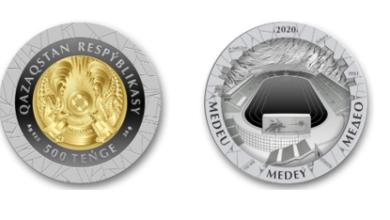 Photo of Ұлттық Банк «MEDEÝ» коллекциялық монеталарын айналысқа шығаруда