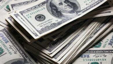 Photo of 2020 жылдың соңында долларлану деңгейі төмендеді
