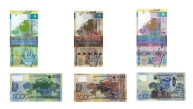 Photo of 2006 жылғы үлгідегі банкноттар айналымнан алынды