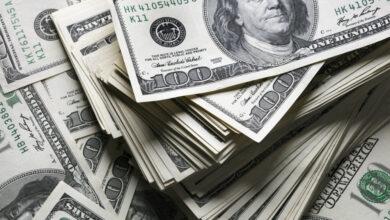 Photo of Доллар бағамы тағы қымбаттады