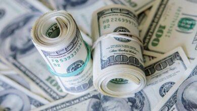 Photo of Қор биржасында доллар бағамы арзандады