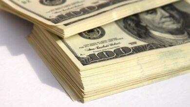 Photo of Доллар бағасы тағы қымбаттады
