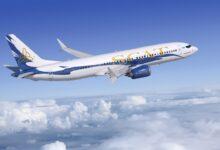 Photo of Өзбекстанға жаңа рейс ашылады