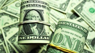 Photo of Доллар вновь подешевел на торгах KASE