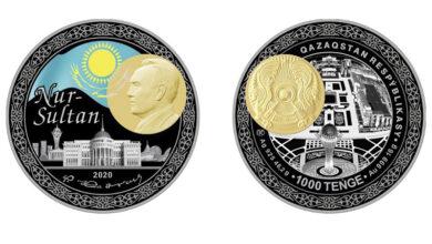 Photo of Коллекционные монеты «QAZAQSTANNYŃ ASTANASY – NUR-SULTAN» поступили в продажу