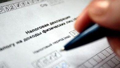 Photo of Всеобщее декларирование будет введено в РК с 1 января 2025 года