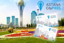 Photo of Полумиллионный турист воспользовался картой туриста  Nur-Sultan Pass от CityPass