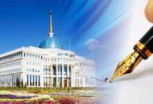 Photo of Мемлекет басшысы жаңа Заңға қол қойды