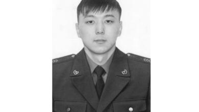 Photo of Спасатель Арыстанбек Машрап посмертно награжден орденом