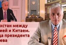 Photo of Ресейлік журналист Қасым-Жомарт Тоқаев туралы авторлық хабарын көрерменге ұсынды