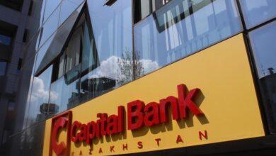Photo of Capital Bank Kazakhstan лишили лицензии