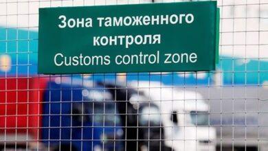 Photo of Госинспекторы МСХ выявили более 1,5 тысяч нарушений на 92 млн тенге